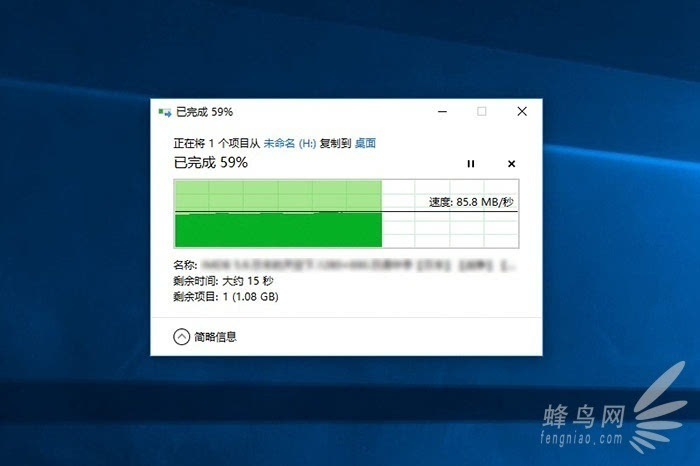 Fastcopy拷贝速度测试 最后我们对这款存储卡进行了之际拷贝测试,将一个3GB左右的文件从存储卡拷贝到电脑上,读取速度基本维持在85.8MB/s,而使用Fastcopy软件对其进行写入速度测试,得到的平均速度为70MB/s,和官方宣称的75MB/s并没有太大的出入。 编辑观点: 东芝EXCERIA PRO 极至超速TM32GB SDHC UHS-I存储卡是一款专注为发烧级摄影师和摄像师打造的顶级存储卡,可满足用户对于4K极清视频拍摄以及U3速度等级连拍的更高需求,无论是其容量还是速度,都能很好的满足