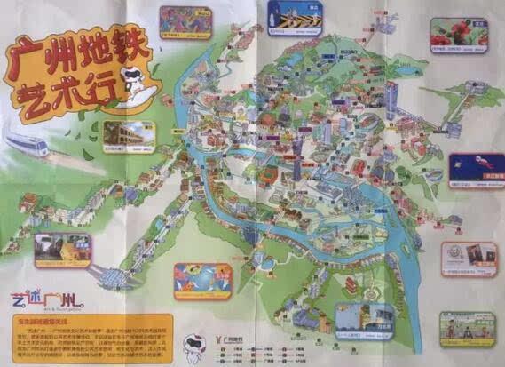 地图 平面图 569_413