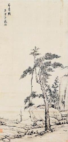风格面貌已经成熟,松树干上有皴擦,石头做了渲染,画得很生动.