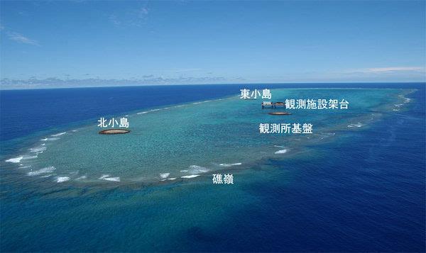 日媒:太平岛都不是岛 日本冲之鸟礁又是什么