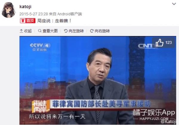 中国并不想理你,并向你丢了一堆证据,段子,表情包图片