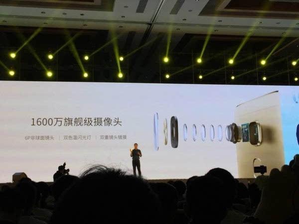 售价2399元起:华为麦芒5正式发布的照片 - 7
