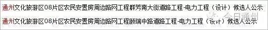 http://www.gyw007.com/jiankangbaoyang/441011.html