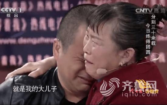 7月12日晚,在央视一套播出的寻亲节目《等着我》中,一对来自四川省三图片