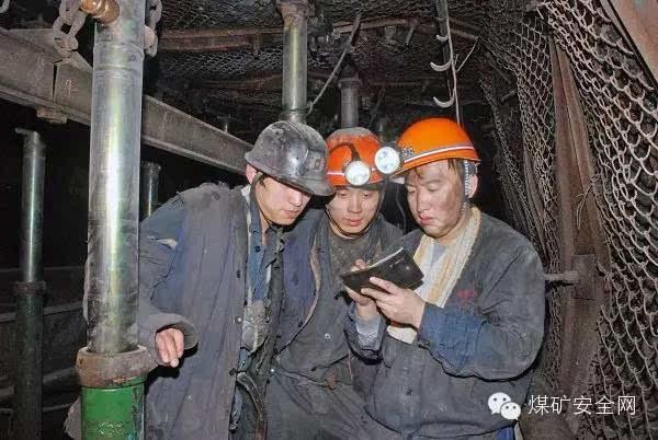 煤矿工人收入低,这才是真正的原因