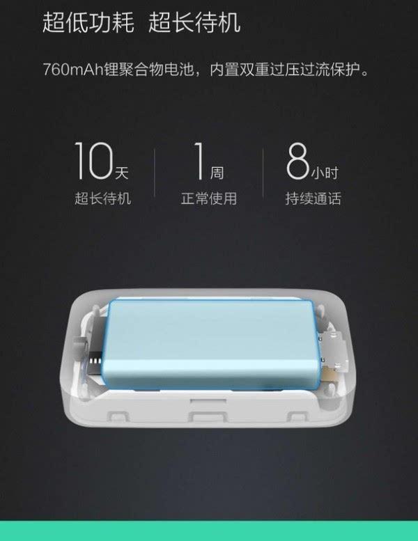 堪比GPS定位仪:小米米兔定位电话发布 售价169元的照片 - 10