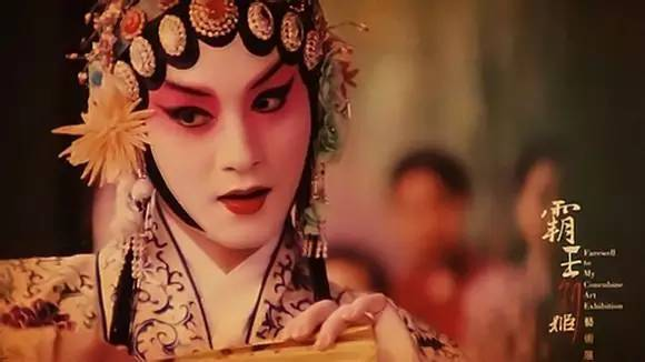 张国荣在《霸王别姬》中虞姬的扮相图片