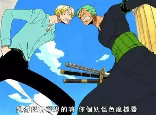 海贼王:索隆跟山治经常吵架的真正原因居然是图片