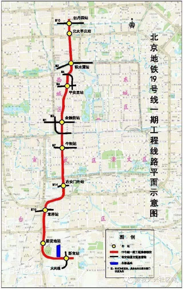 北京地铁房山线_北京地铁19号线一期