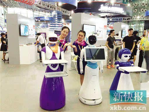 人机亮相 消费机器人将成未来之星