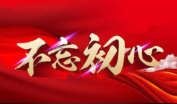 共青团云南省委党组