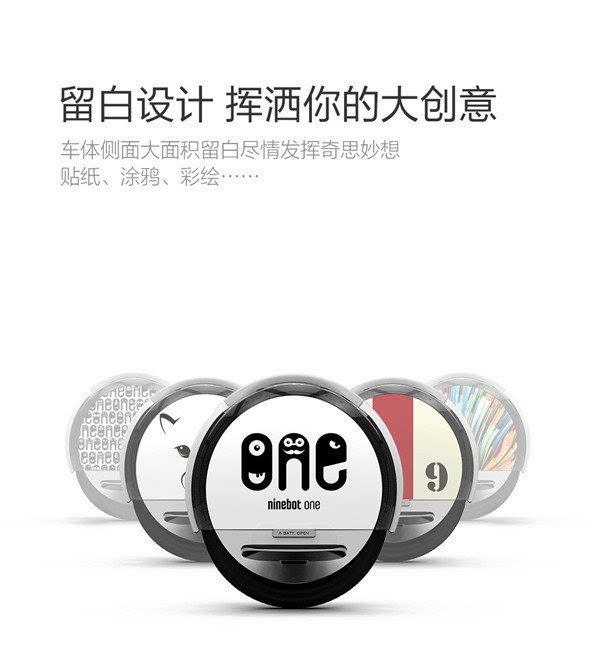 小米九号单轮平衡车发布 售价1699元的照片 - 5