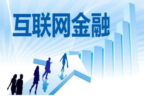 胡润独角兽21家互金公司入选:总估值1.5万亿居行业之首