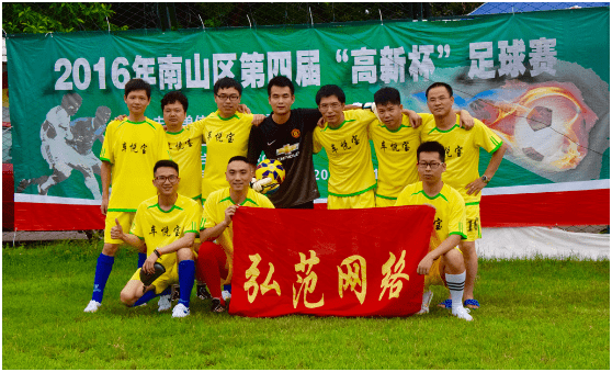 欧洲杯刚过 深圳最专业的7人制足球赛来了7月