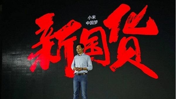 小米公布打假结果:山寨销量堪比正品的照片