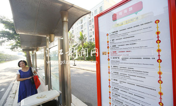 街头立起双层巴士新站牌 被赞为