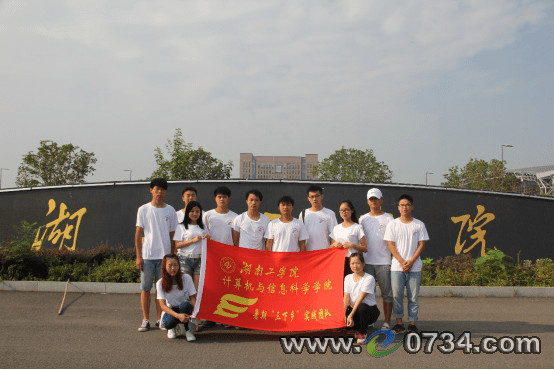 http://www.xpqci.club/shishangchaoliu/48367.html