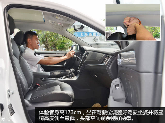爱卡实拍上汽荣威RX5高清图片