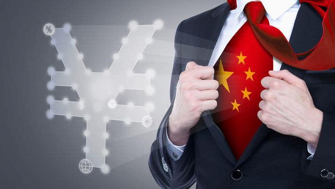 中国经济_中国经济因何不能死盯速度不放