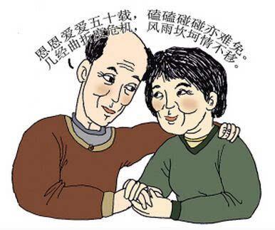 七旬老太告丈夫 受不了有钱老伴生活太抠门(图文)