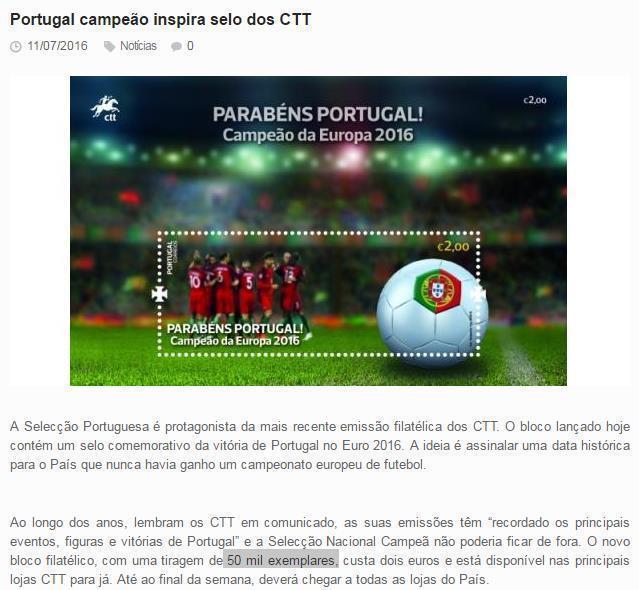 葡萄牙2016欧洲杯冠军纪念小型张邮票