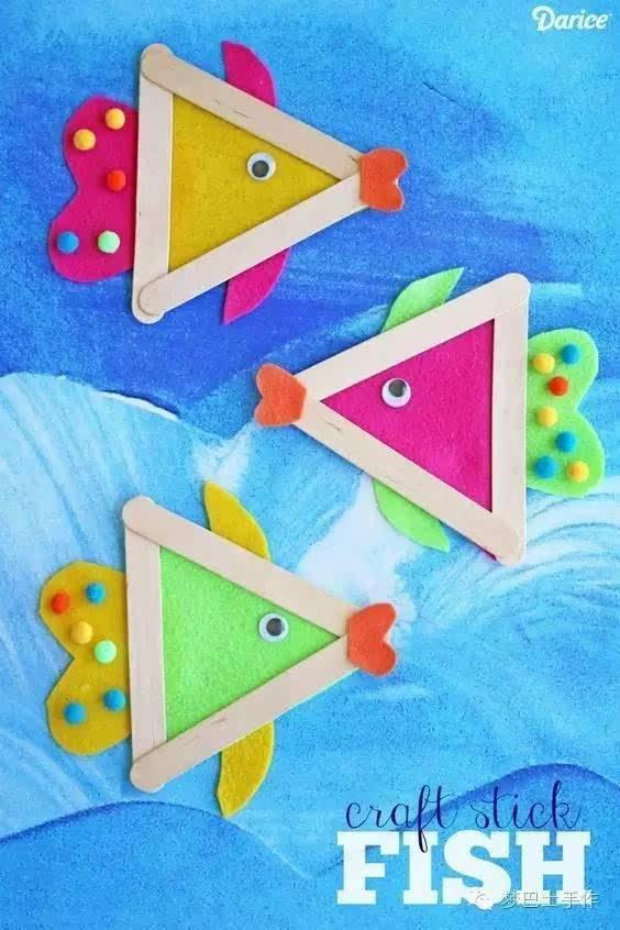 彩纸手工制作大全小鱼
