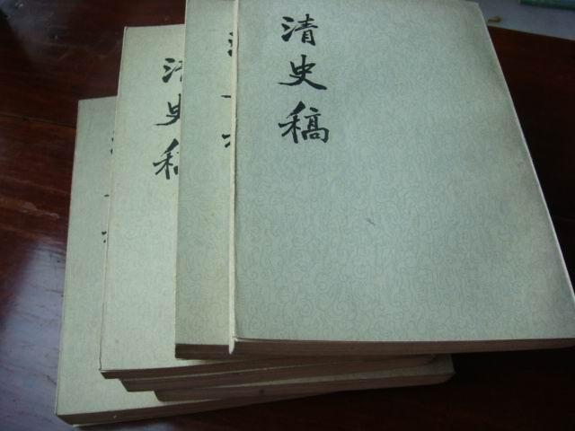 前后 福晋/其实,这个说法不可靠,根据《爱新觉罗宗谱》记载,载漪前后...