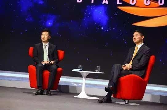 刘强东:物流亏损达不到300亿 但速度已超亚马逊的照片 - 1