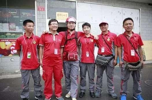 刘强东:物流亏损达不到300亿 但速度已超亚马逊的照片 - 7