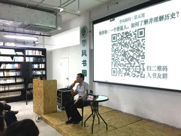 历史学家杨奎松 多读书多比较,才能触及真历史图片