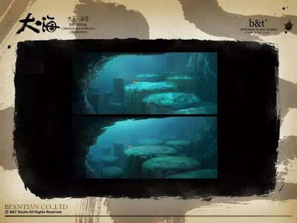 《大鱼海棠》官方手稿发布的照片 - 35