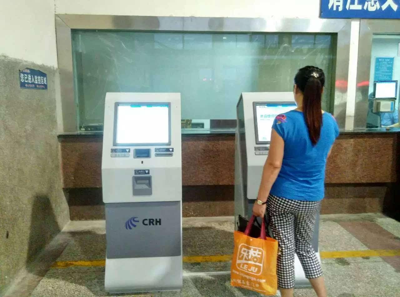 邳州火车站终于可以使用自动取票机啦