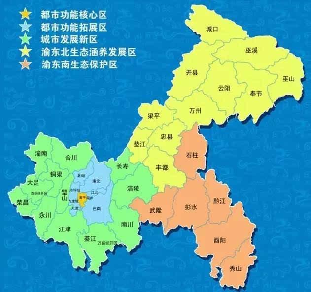 重庆市永川区总人口_永川