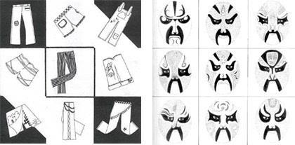 发射构成不仅体现在板式上面,在字体,物体上面也可以表现出发射.图片