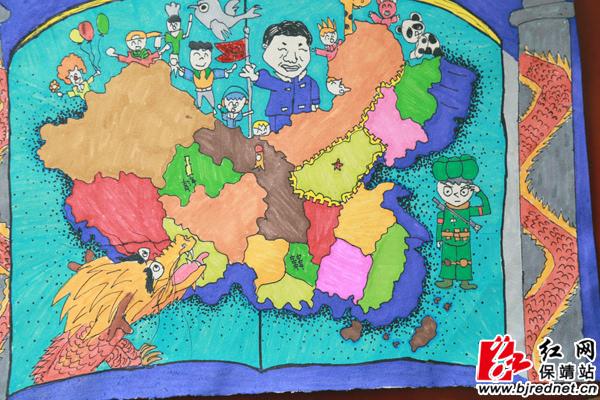 保靖少儿:巧手绘地图 情系