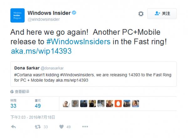 Windows 10年度更新RTM版14393推送的照片 - 2