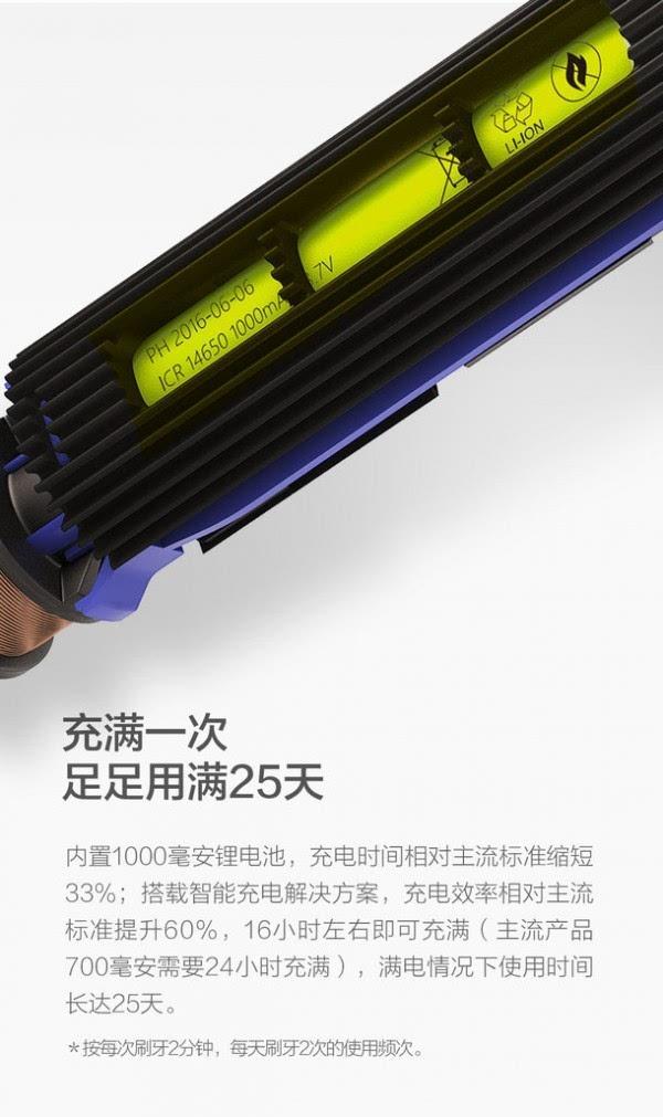 小米正式发布素士声波电动牙刷 售价229元的照片 - 6