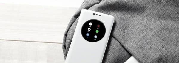 魅族发布Loop Jacket智能保护套 售价99元的照片 - 6