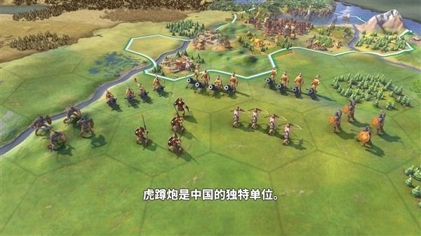 《文明6》中国预告片:秦始皇大一统的照片 - 2