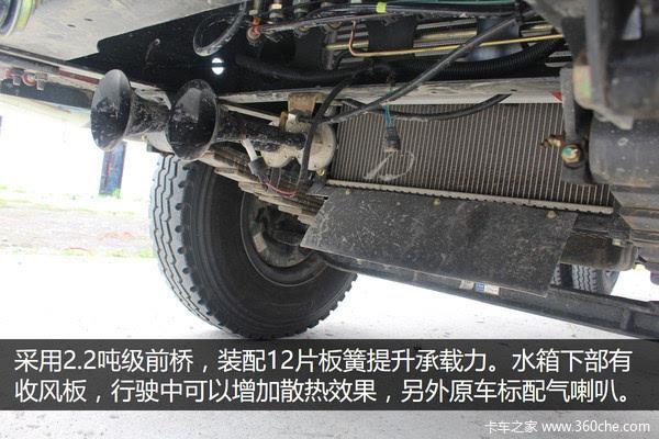 发动机采用云内高压共轨发动机,型号为yn38crd1,也就是云内4102机型