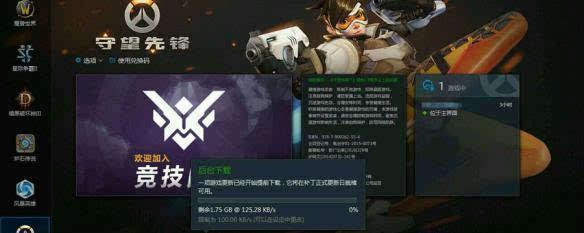 步骤视频:早报5朱莉介绍游侠6中国篇提取文明天隆核酸操作仪实装街霸图片
