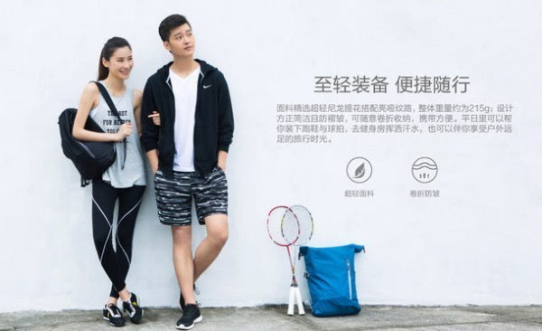 小米发布轻动系百搭多用背包 售价39元的照片 - 3