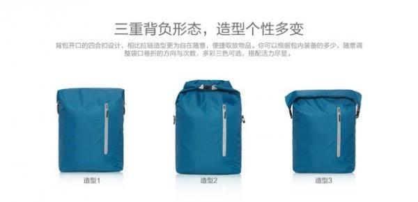 小米发布轻动系百搭多用背包 售价39元的照片 - 4