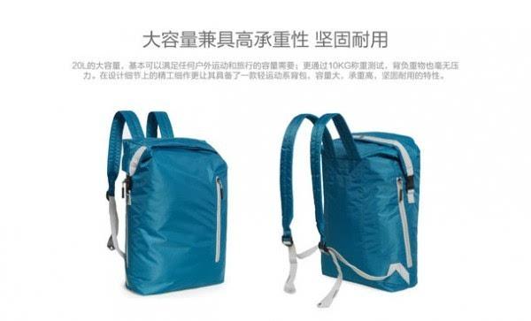 小米发布轻动系百搭多用背包 售价39元的照片 - 6