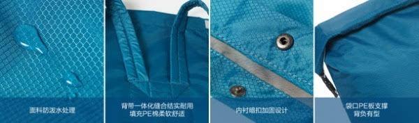小米发布轻动系百搭多用背包 售价39元的照片 - 7