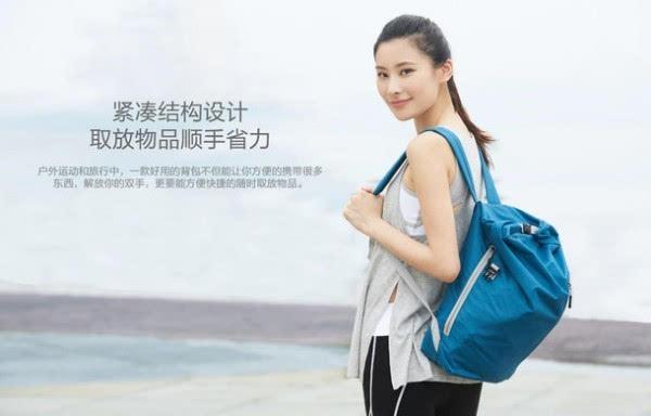 小米发布轻动系百搭多用背包 售价39元的照片 - 8
