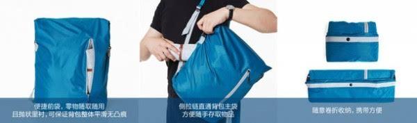 小米发布轻动系百搭多用背包 售价39元的照片 - 9