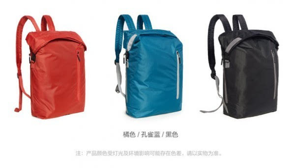 小米发布轻动系百搭多用背包 售价39元的照片 - 10