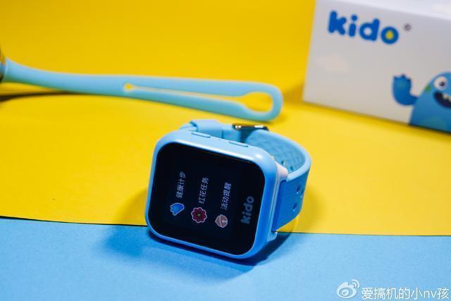 乐视kido智能儿童手表体验 贴心智能的好玩伴