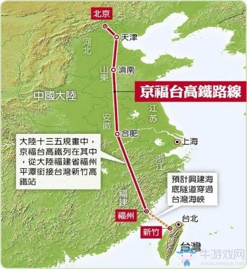 统一台湾的三种模式 - shufubisheng - 修心练身的博客